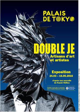 Mathias Kiss pour l'exposition DOUBLE JE au Palais de Tokyo